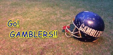 山口大学アメリカンフットボール部「GAMBLERS」