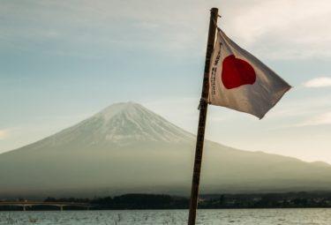 【日本を知ろう】序章|自己肯定感の強い子に育てるために