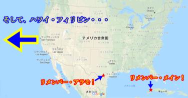 【日本人よ、前を向け】欧米列強の大罪|アメリカの罪、日本の抵抗Ⅰ