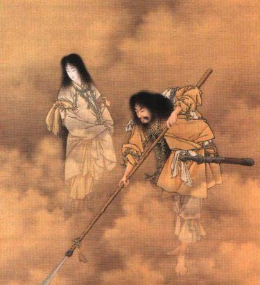 【日本を知ろう】国體2|日本国土の成り立ち|伊耶那岐命・伊耶那美命