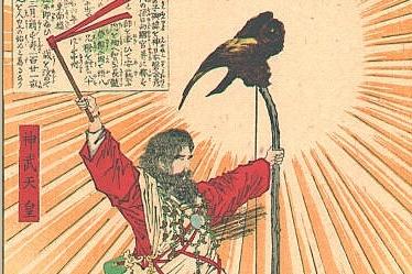 【日本を知ろう】日本の國體(こくたい)1|日本の成り立ち