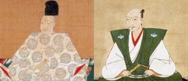 【日本を知ろう】国體14|天壌無窮を支えたもの|権威と権力
