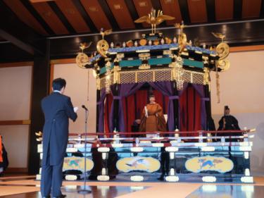 【日本を知ろう】日本破壊を防げ!女系天皇容認派は日本破壊勢力!