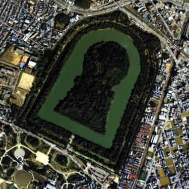 【日本を知ろう】国體10|国體と政体|國體の変化とは
