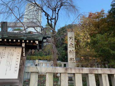 【乃木神社】日露戦争の英雄に会いに|乃木神社に行ってきた